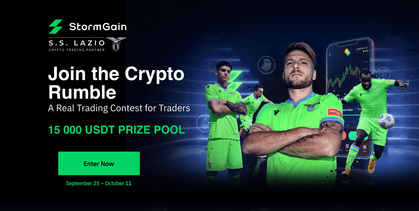 Stormgain Crypto Competition